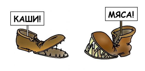 Обувь, советы туристу