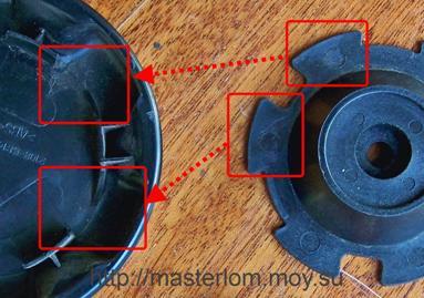 Как крепится заводская ручка регулятора наклона сидения