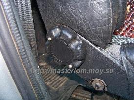 Внешний вид отремонтированной ручки регулятора спинки сидения