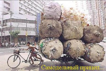 Самодельный велосипедный прицеп