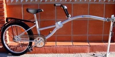 Прицепное устройство для транспортировки детей на велосипеде