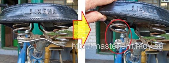 Седло велосипеда - лопнула пружина