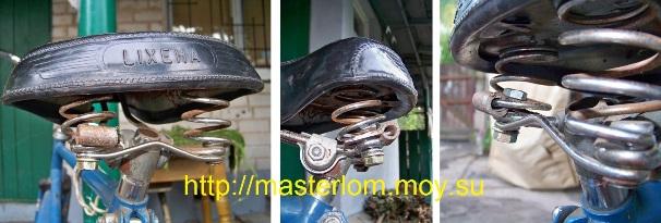 Отремонтированное седло велосипеда - ремонт пружины