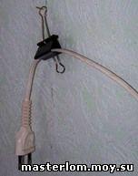 Зажим или фиксатор для проводов