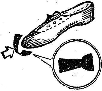 Доработка спортивной обуви