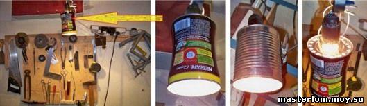 светильник в мастерскую своими руками