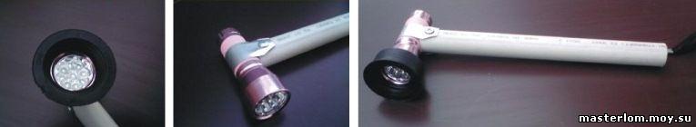 Овоскоп из фонарика
