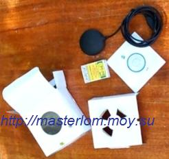 Комплект поставки USB GPS Receiver антенны