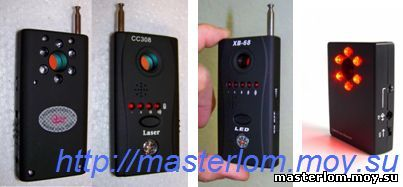 Внешний вид прибора CC-308, CC-360, XB-68, СС007 для поиска скрытых камер и шпионских жучков