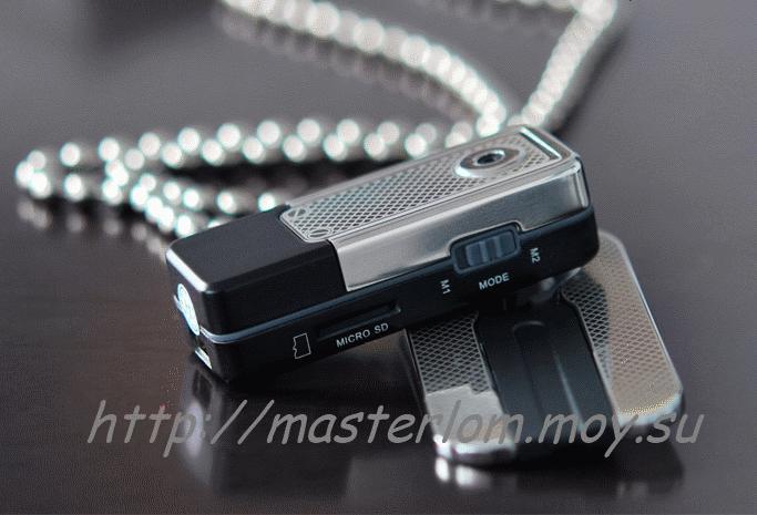 Мини камера кулон с сенсором движения