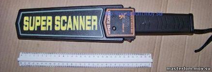 Металло детектор MD-300