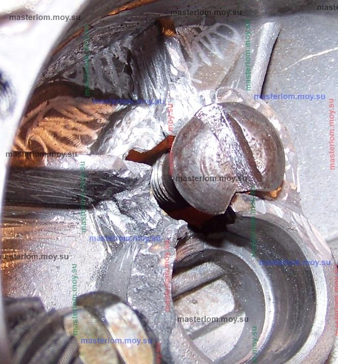 подгонка болта скрепляющего корпус редуктора