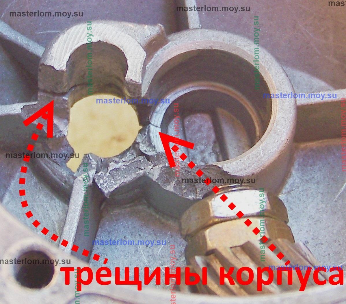 разлом гнезда втулки редуктора болгарки