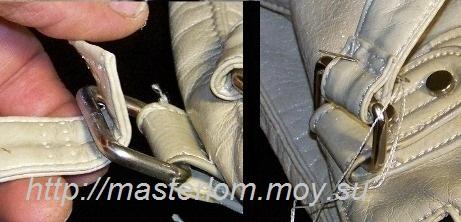 Прошивка ремешка при изготовлении ручек