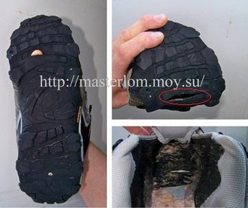 Старые кроссовки, ремонт обуви