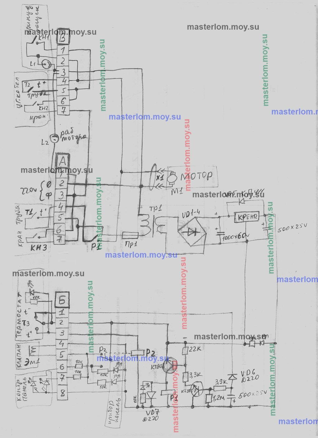 Автоматика для твердотопливных котлов своими руками фото 382