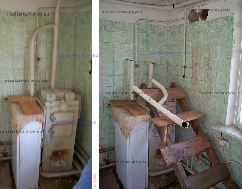 демонтаж труб старой системы отопления