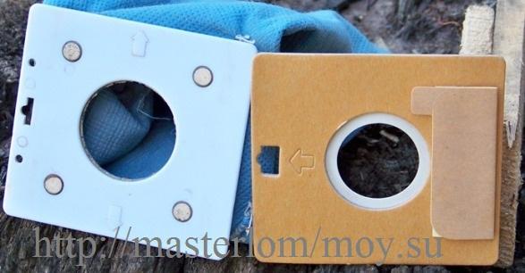 Ремонт уплотнителя мешка пылесборника, ремонт пылесоса