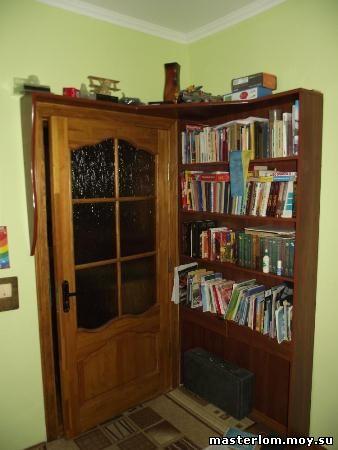 Скрываем недостатки с помощью мебели