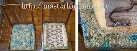 Стул, на котором будет заменена обивка, способ фабричного крепления ткани по углам